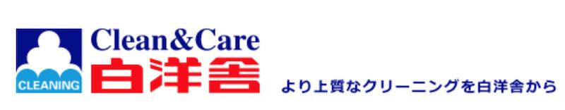 香川クリーニング
