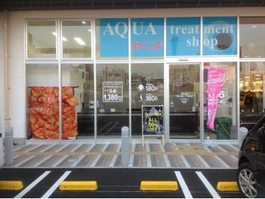 AQUA treatment shop(アクアトリートメントショップ)